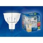 Лампа Uniel GU5.3 7Вт 3000K