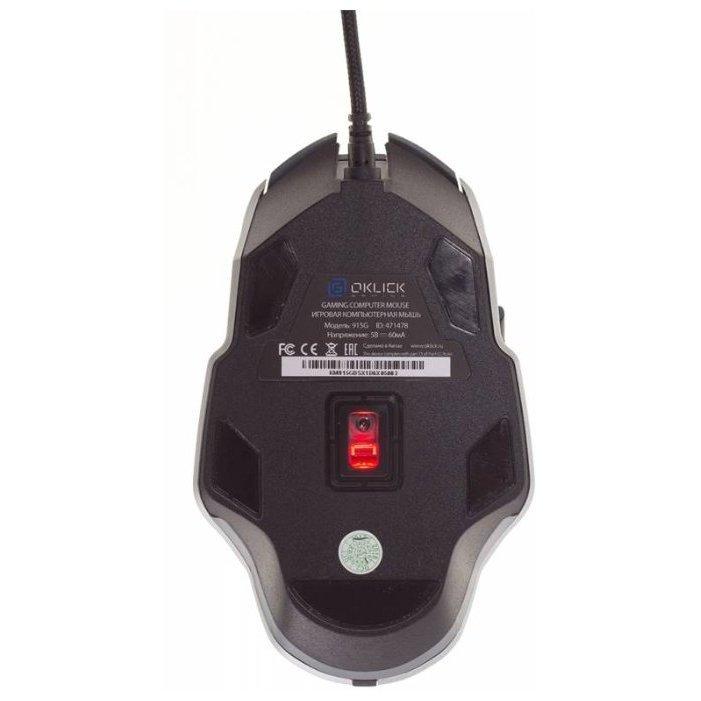 Купить Oklick 915G UNIVERSE Black USB