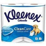 Туалетная бумага Kleenex Clean Care Delicate белая двухслойная