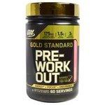 Предтренировочный комплекс Optimum Nutrition Gold Standard Pre-Workout (600 г)