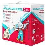 Система защиты от протечек Neptun Aquacontrol ½