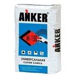 Пескобетон ANKER М-150, 40 кг