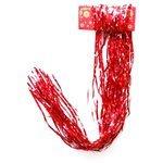 Дождик Феникс Present новогодний мерцающий 9 х 150 см