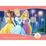 Альбом для рисования Disney
