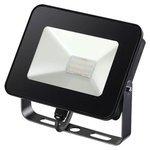 Прожектор светодиодный с датчиком движения 20 Вт Novotech Armin 357533