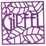 Подставка под горячее GiPFEL GLUM квадратная 17х17х0,8см