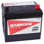 Автомобильный аккумулятор Hankook MF85D23L 68 Ач