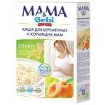 Каша для беременных и кормящих мам Bebi Злаки с кусочками абрикоса 200 г