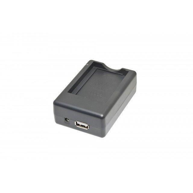 Купить Зарядное устройство для Nikon EN-EL9, Olympus BLS-1/BLS-5 (+USB) (PVC-021)