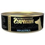 Четвероногий Гурман Golden line Индейка натуральная в желе (0.1 кг) 24 шт.