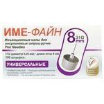 Игла IME-DC Ime-Fine 8mm 31G
