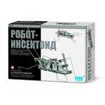 Интерактивная игрушка 4M Банкабот
