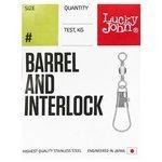 Вертлюг с застежкой Lucky John Pro Series Barrel And Interlock Black