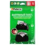 Вакуумный пакет Paterra 402-407, 40 х 60 см