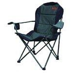 Кресло Tramp Expert TRF-038