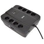 Powercom SPIDER SPD-1000U