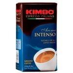 Кофе молотый Kimbo Aroma Intenso вакуумная упаковка