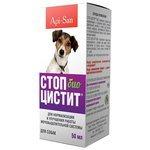 Стоп-цистит БИО для собак суспензия 50мл Apicenna