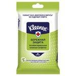 Влажные салфетки Kleenex Бережная защита антибактериальные