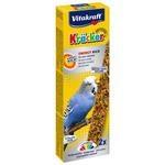 Лакомство для волнистых попугаев Vitakraft Крекеры Energy для поддержания тонуса (21292)