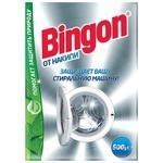 Bingon Порошок от накипи 500 г