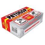 Средство Ратобор гранулы 160 г (Double box)