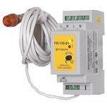 Сумеречный выключатель для распределительного щита Line Energy FR-135-01 серый