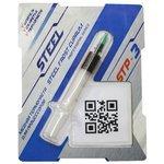 Термопаста STEEL Frost Cuprum (STP-3) 3 гр