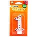 Paterra Свеча для торта Волшебная цифра 1