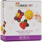 Набор для шитья Maxi Art
