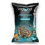 Грунт Laguna Галька 20205B/73954050, 2 кг