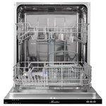 Характеристики Посудомоечная машина MONSHER MD 601