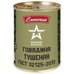 Елинский Говядина тушеная Армия России ГОСТ, высший сорт 338 г