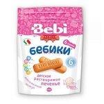Печенье Bebi Бебики 6 злаков от 6 месяцев