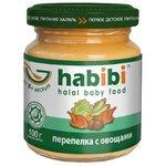 Пюре Habibi перепелка с овощами (с 6 месяцев) 100 г, 1 шт