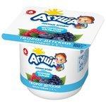 Творог Агуша детский лесные ягоды (с 6-ти месяцев) 3.9%, 100 г