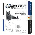 Inspector Ошейник для кошек, 40 см