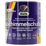 Водоэмульсионная краска Dufa Sсhimmelschutz