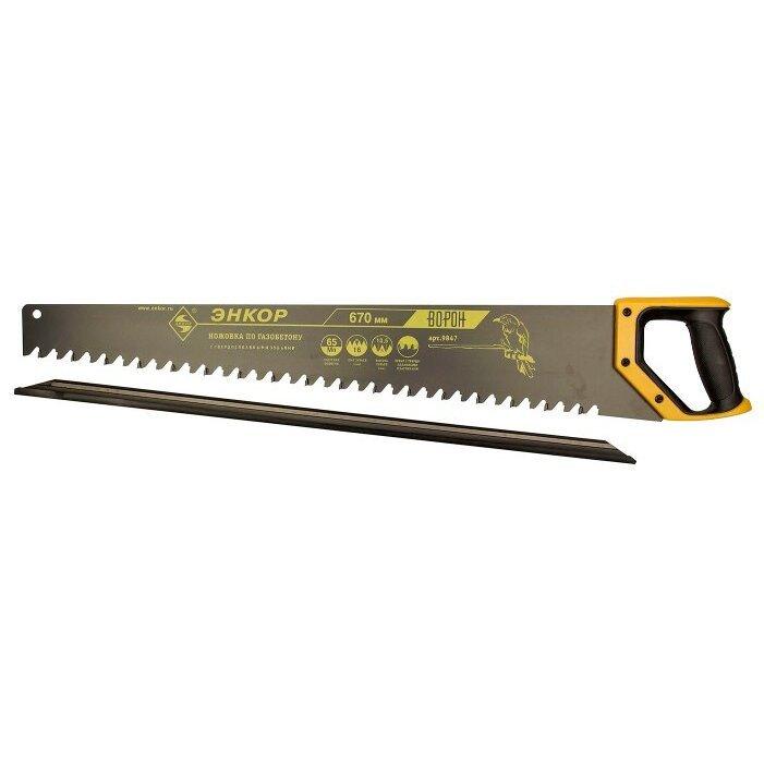Купить Ножовка по ячеистому бетону 670 мм Энкор 9847