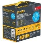 Система защиты от протечек Neptun ProW+ ?