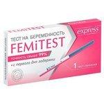 Тест Femitest Express на беременность