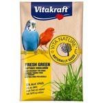 Лакомство для волнистых попугаев Vitakraft Смесь для проращивания свежей травы (21122)