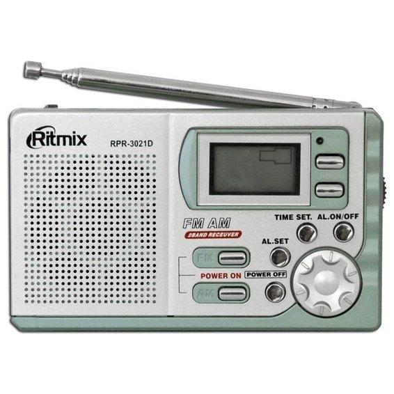 Купить Ritmix RPR-3021