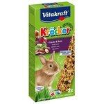 Лакомство для кроликов Vitakraft Крекеры Original виноград и орех