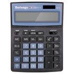 Калькулятор бухгалтерский Berlingo City Style CIB_216