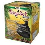 Светильник обычный JBL TempSet Heat