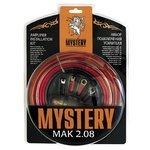 Установочный комплект Mystery MAK 2.08