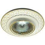 Встраиваемый светильник De Fran FT 1125 SG, серебро с золотом