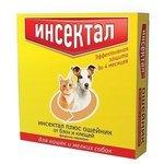 Инсектал Ошейник от клещей и блох для кошек и мелких собак, 40 см