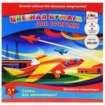 """Апплика С0326-04 Бумага цветная для оригами """"Самолет"""""""